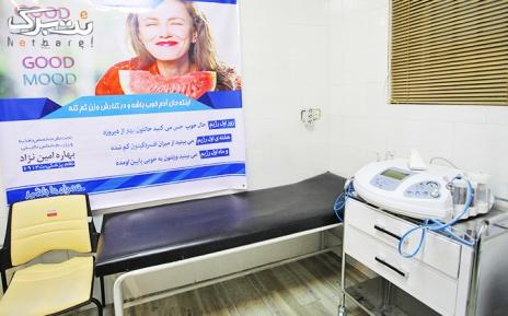 رژیم درمانی بیماری در مطب دکتر امین نژاد کاوکانی