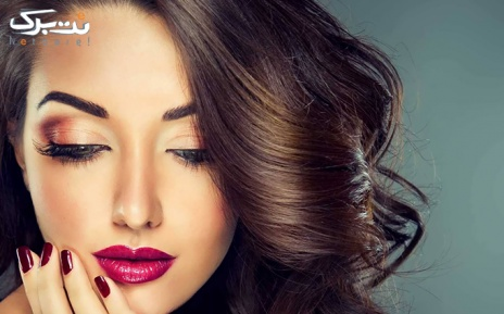 شینیون مو در سالن زیبایی رازقی سفید