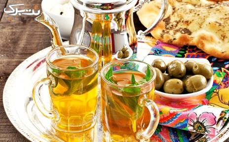باغچه رستوران سنتی آبشار با چای و دورچین (مخصوص)