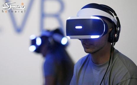 VR GAME CLUB ARBAB با 4 پارت بازی ایر هاکی