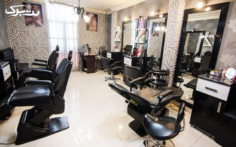 کوتاهی مو در آرایشگاه قصر نیکان