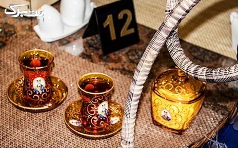 سرویس چای و قلیان عربی در رستوران مارال