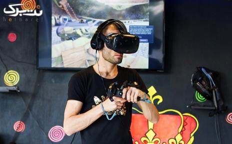 VR GAME CLUB ARBAB با شبیه ساز رانندگی