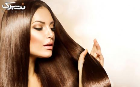 کراتینه گرم مو در آرایشگاه ایران چهر