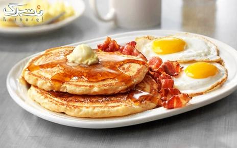 کافه رستوران شاران با بوفه صبحانه