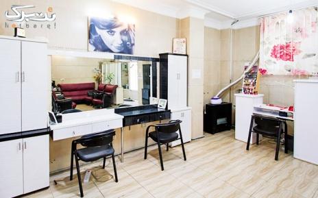 بافت شاخه ای مو در آرایشگاه دختر ایرونی