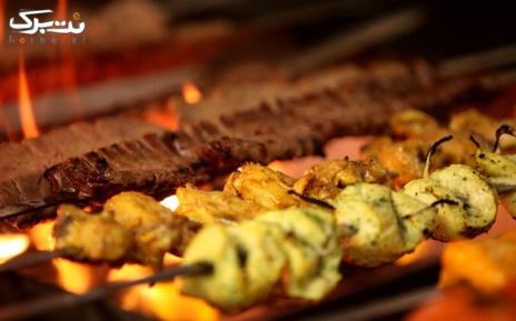پکیج 2: پکیج شام  رستوران سیمرغ