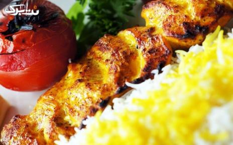 چلو جوجه کباب همراه با مخلفات در باغ رستوران سوران
