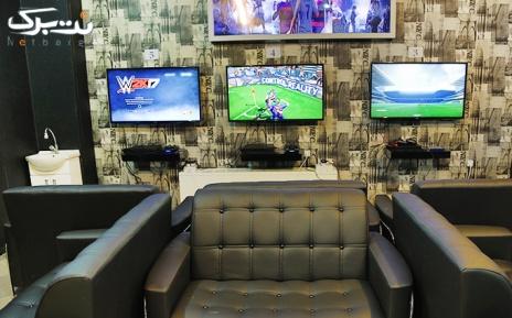 یک ساعت بازی یک  نفره (VIP) تلویزیون 55 اینچ