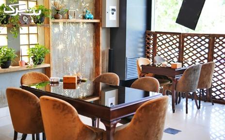 سرویس چای سنتی دو نفره در کافه سرای گندم