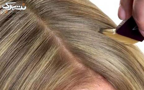 رنگ ریشه مو در سالن زیبایی سیمای