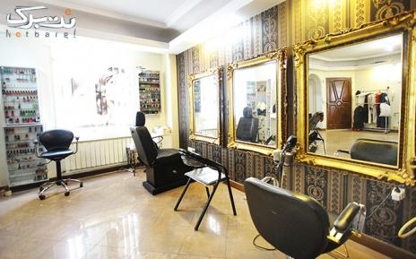 شینیون مو در آرایشگاه لی لی