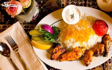 منو باز غذایی در رستوران سنتی پاسداران