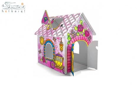 اتاق بازی رنگ آمیزی Artberry مدل خانه پرنسس