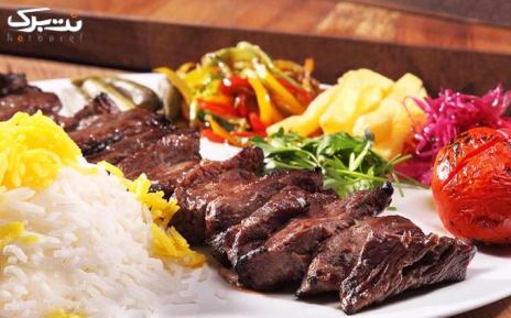 منوی باز غذایی در رستوران سنتی امپراطور