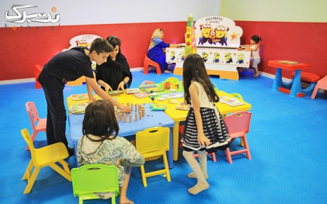 خانه کودک آوای باران(شنبه تا چهارشنبه)