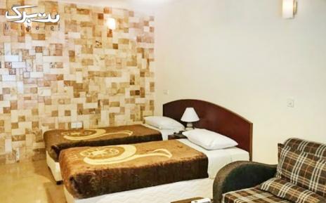 پکیج 1: اتاق دو تخته هتل ایرانگردی جهانگردی شیراز