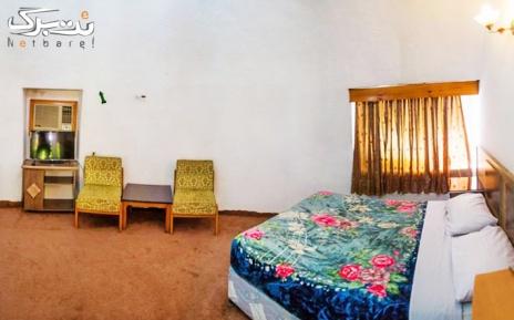 پکیج 1: ویلای دو خوابه چهار تخته