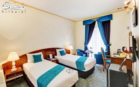 پکیج 2: اقامت در اتاق 2 تخته هتل