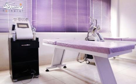 لیزر نواحی بدن در مطب دکتر امامیان
