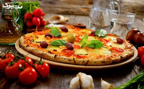 منو پیتزا در برگر من شعبه پاسداران