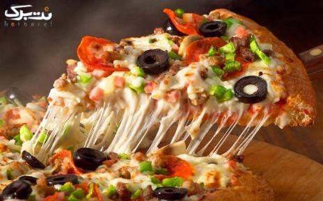 منو پیتزا در فودکورت راه آهن