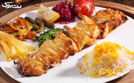 منوی باز غذایی در رستوران سنتی مینیاتور