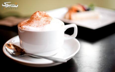 منو باز کافی شاپ(به جز کیک ها) در کافه استریت
