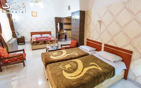 پکیج 1: اتاق دو تخته در هتل شهرکرد