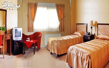 پکیج 1: اتاق 2 تخته دبل در هتل گلپایگان