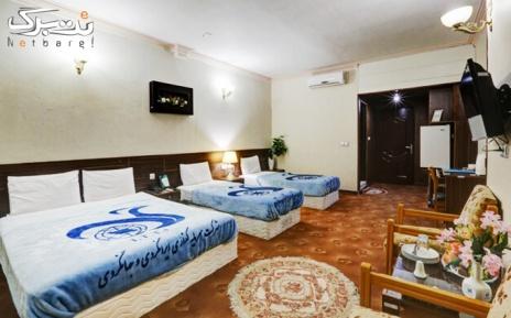 پکیج 1: اتاق دو تخته در شعبه رفسنجان هتل ایرانگردی