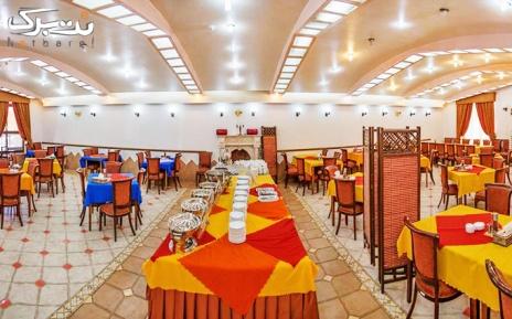 پکیج 2: اتاق سه تخته در شعبه بسطام هتل ایرانگردی