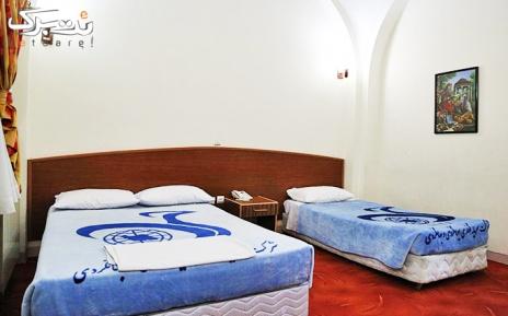 پکیج 1: اتاق 2 تخته در شعبه ماهان هتل ایرانگردی