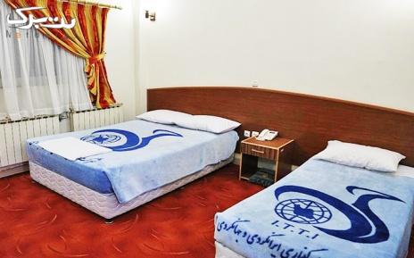 پکیج 2: اتاق 3 تخته در شعبه ماهان هتل ایرانگردی
