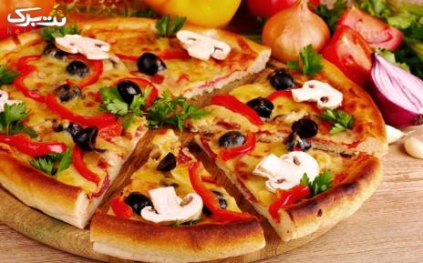منو باز پیتزا در کافه رستوران لاوندر