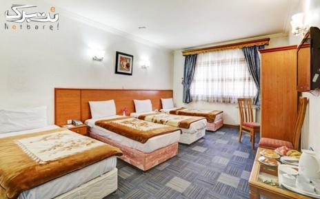 پکیج 4: رویال سوئیت چهار تخته دو خوابه در هتل بم