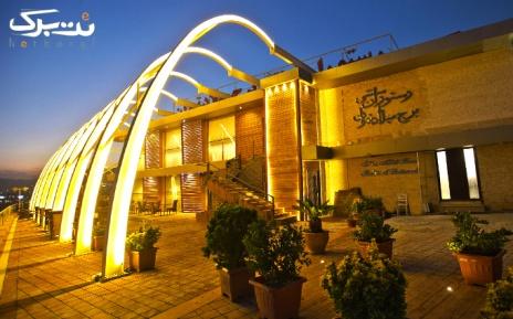 صبحانه ایرانی در رستوران ایوان برج میلاد