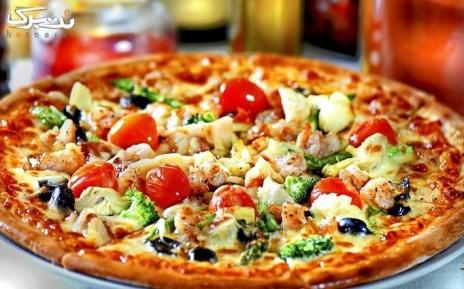 منو پیتزا در فست فود بام پامچال