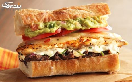 منو ساندویچ در فست فود بام پامچال