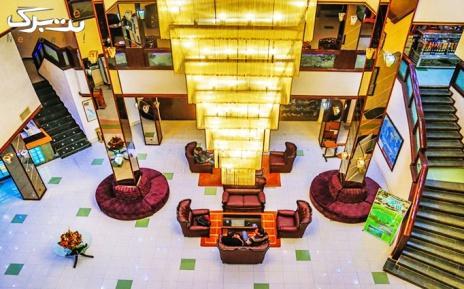 پکیج 3: اتاق سه تخته هتل جهانگردی دلوار بوشهر