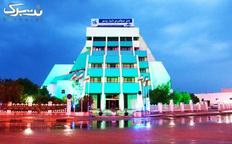 پکیج 4: سوئیت کوچک هتل جهانگردی دلوار بوشهر