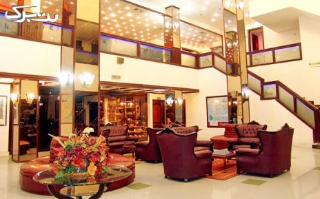 پکیج 5:سوئیت دو تخته لوکس هتل جهانگردی دلوار بوشهر