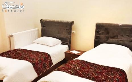 پکیج 1: اقامت در اتاق 2 تخته اقامتگاه سنتی آریو