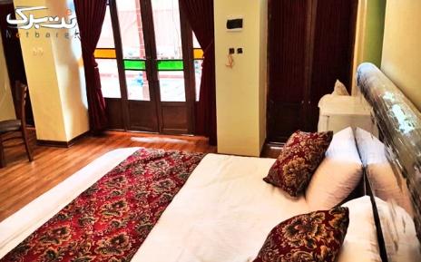 پکیج 2: اقامت در اتاق 3 تخته اقامتگاه سنتی آریو