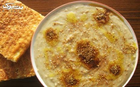 پکیج 3: یک کیلو حلیم در رستوران سلطانی