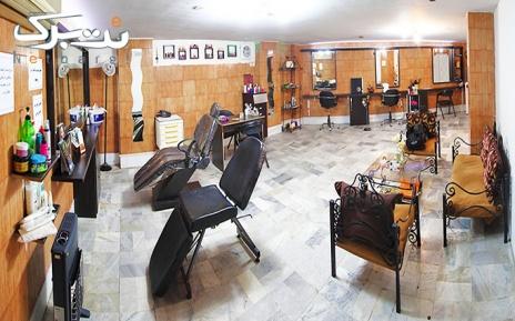 براشینگ مو در آرایشگاه هستی آرا