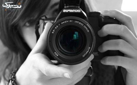 پکیج 2 : عکسبرداری و چاپ و روتوش دو قطعه عکس 18*13