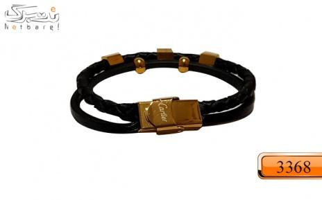 پکیج 3: دستبند استیل زنانه رُزگلد کد 2468