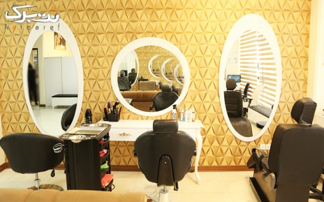 کوتاهی مو در آرایشگاه الهه غرب