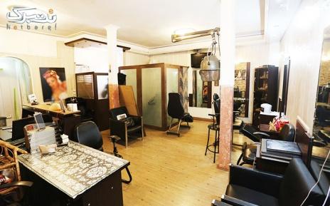 شینیون مو در آرایشگاه سورمه